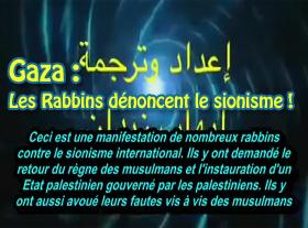Gaza : Les Rabbins dénoncent le sionisme d Israël !