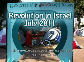 Revolution in Israel - July 2011