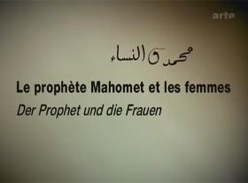 Le Prophète Mahomet et les Femmes