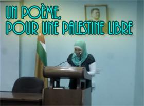 Un poème pour une Palestine libre
