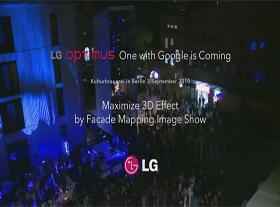 LG Optimus Hyper Facade in Berlin