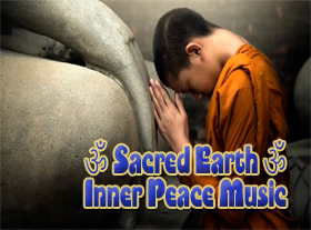 Sacred Earth ॐ Inner Peace Music